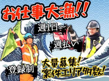 株式会社ワークスタッフ中国 ※勤務地:広島市中区 の画像・写真