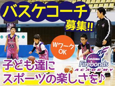 一般社団法人福島スポーツアカデミーの画像・写真