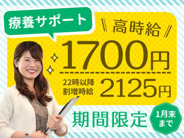 キャリアリンク株式会社 ※東証一部上場/POJ17271の画像・写真