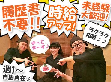 焼肉レストラン南大門燕三条店の画像・写真