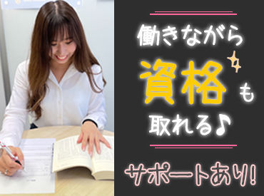 株式会社オルディス 【採用】の画像・写真