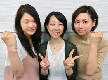 株式会社ウィルオブ・ファクトリー 川崎支店 厚木Tの画像・写真