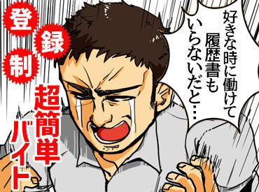 アスタッフ株式会社 明石支社[神戸市西区エリア] の画像・写真