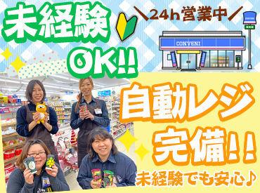 ローソン五泉南本町店の画像・写真