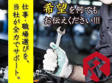 株式会社レソリューション 京都営業所の画像・写真