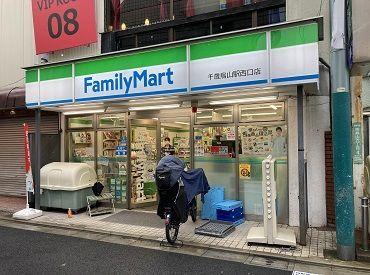 ファミリーマート 下高井戸エリアの画像・写真