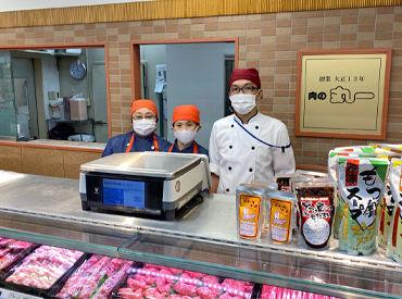 肉の丸一 アピタ千代田橋店の画像・写真