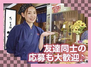 株式会社グルメ杵屋の画像・写真
