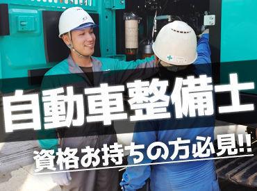 トーヨースギウエ株式会社 高知支社 宿毛営業所の画像・写真
