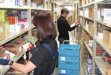 東邦薬品株式会社 TBC大宮の画像・写真