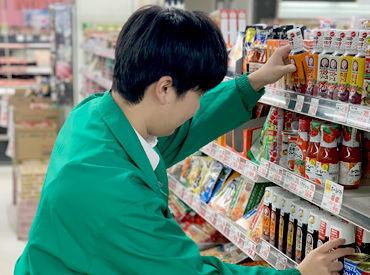 丸正食品 北34条店の画像・写真