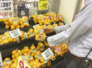 株式会社マキヤ/エスポット静岡駅南店の画像・写真