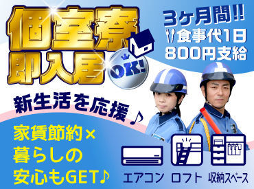 株式会社SGS 川越店の画像・写真