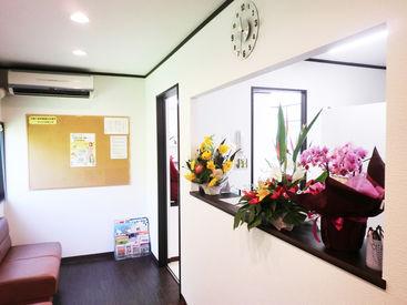 太陽の家附属歯科診療所の画像・写真