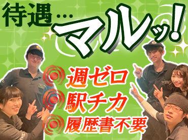 炭火串焼シロマル 本八幡店の画像・写真
