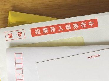 株式会社マンアップ [※勤務地:近江八幡市エリア] の画像・写真
