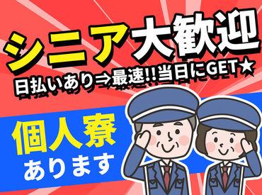 株式会社道都警備(旭川支店)の画像・写真