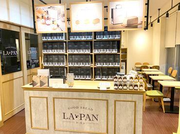 ラパン 香椎千早店の画像・写真
