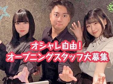 焼肉 IZURE 東岡崎(ギブリグループ)の画像・写真