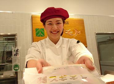 お肉の専門店 スギモト アピタ金沢文庫店の画像・写真