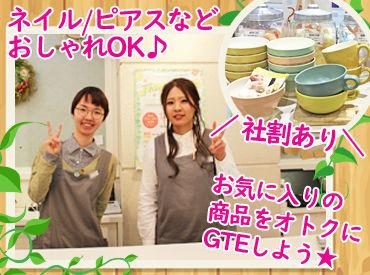 ma faveur(マ・ファヴール)名古屋アクルス店の画像・写真