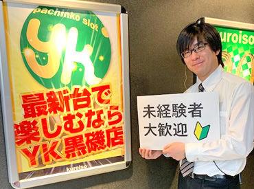 株式会社安田ホールディングスの画像・写真