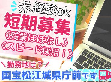 ダットジャパン株式会社の画像・写真