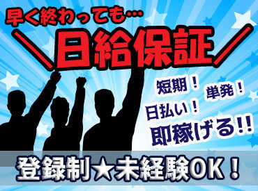 ビギニングジャパン株式会社の画像・写真
