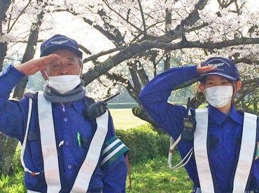 ジヤックス警備保障有限会社 筑紫野営業所の画像・写真