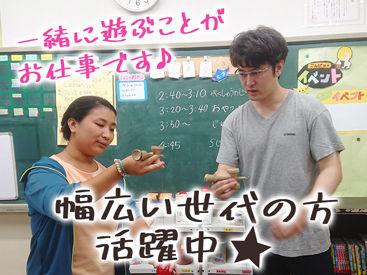 株式会社プロケア 東京本社の画像・写真