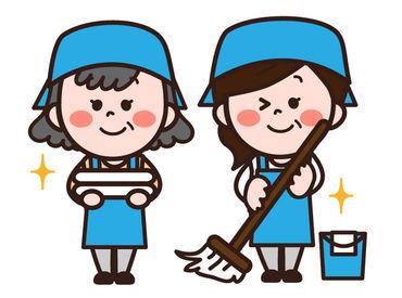 株式会社スピナ ※勤務地:本城天然温泉おとぎの杜の画像・写真