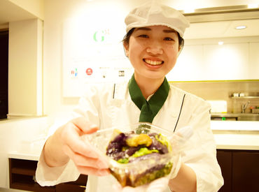 グリーン・グルメ アトレ大井町店の画像・写真