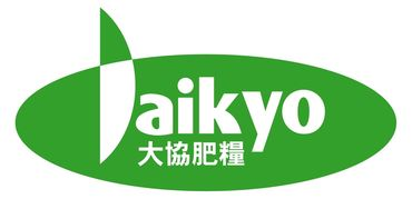 大協肥糧株式会社 富田林工場の画像・写真