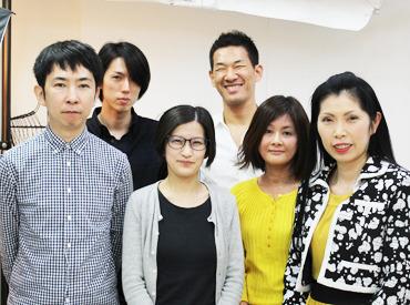 株式会社shoichiの画像・写真