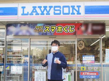 ローソン岡崎東インター店の画像・写真
