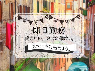 teikeiworksTOKYO 守谷リクルートセンター/TWT154Sの画像・写真