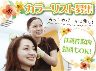 クイックカラーQ アクロスプラザ東神奈川店の画像・写真