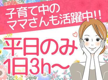 株式会社メモリード 武雄営業所の画像・写真