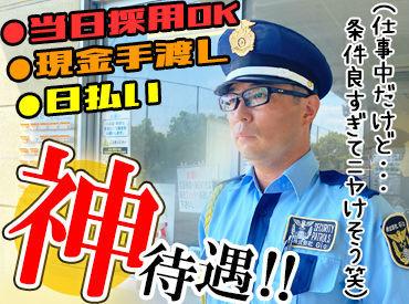 株式会社Gio 徳島営業所の画像・写真