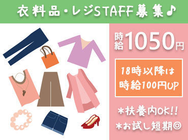 株式会社マイサポート ピアゴ丸岡店勤務の画像・写真