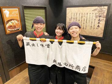 麺場 田所商店 山口店の画像・写真