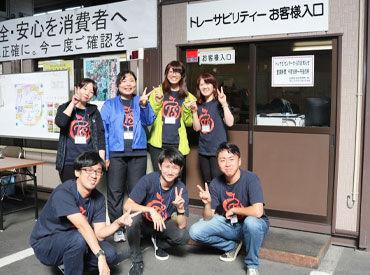 弘果総合研究開発株式会社の画像・写真