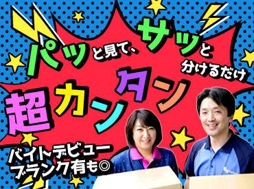 SGフィルダー株式会社 ※辰巳エリア/g101-1002の画像・写真