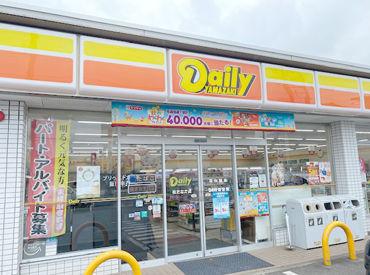 山崎製パン株式会社デイリーヤマザキ事業統括本部 松戸エリア の画像・写真