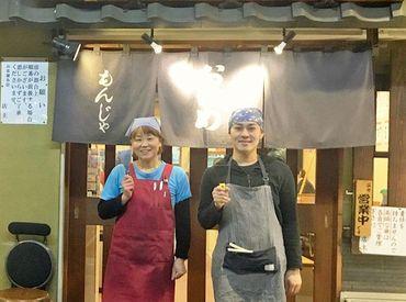 月島もんじゃおかめ 総本店の画像・写真