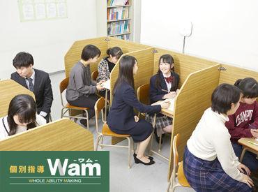 個別指導Wam 東加古川校の画像・写真