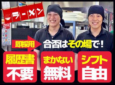 ちゃんぽん亭 総本家 イオンモール神戸北店の画像・写真