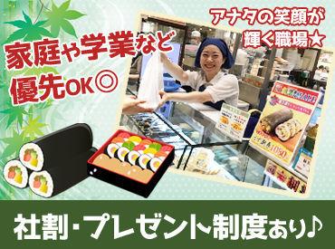 古市庵 西神中央店 ※12月初旬OPEN予定の画像・写真