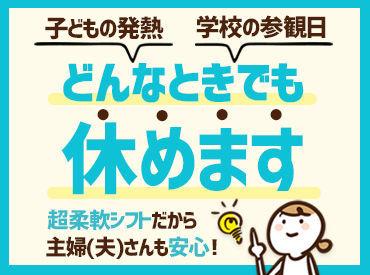 昭和梱包株式会社 【京田辺エリア】の画像・写真