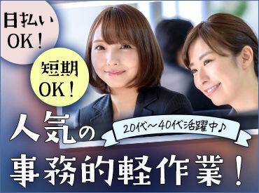 株式会社ケイプロモーションの画像・写真